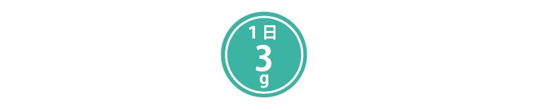 huaier-3